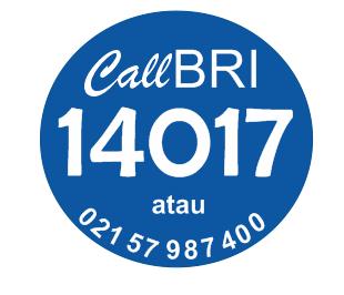 Call-BRI-14017 Kantor Bank BRI di Gunungkidul